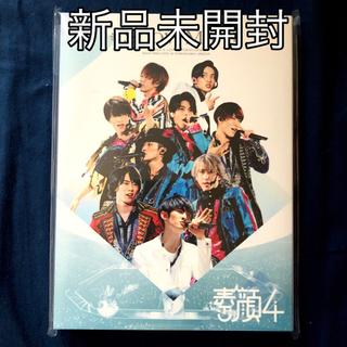 ジャニーズJr. - 素顔4 Snow Man盤 DVD 3枚セット