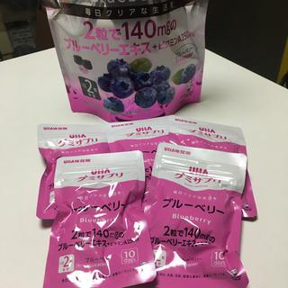 ユーハミカクトウ(UHA味覚糖)のユーハ味覚糖グミサプリ ブルーベリー 50日分(ビタミン)