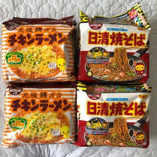 ニッシンショクヒン(日清食品)のチキンラーメン&日清焼きそば 詰め合わせ(計20食)(インスタント食品)