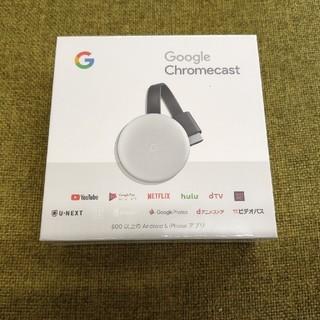【新品未開封】Chromecast(映像用ケーブル)
