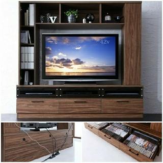 50型テレビ対応・ハイタイプのテレビボード!リビング収納(リビング収納)