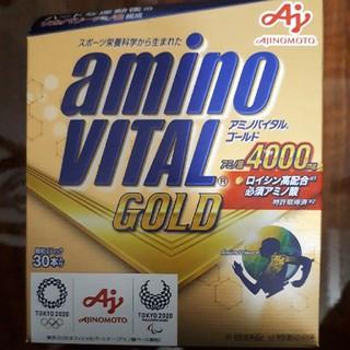アジノモト(味の素)のアミノバイタル ゴールド 30本(アミノ酸)