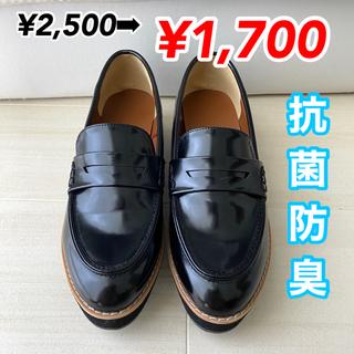 ジーユー(GU)のジーユー ローファー ブラック 厚底 抗菌防臭 L 24.5(ローファー/革靴)