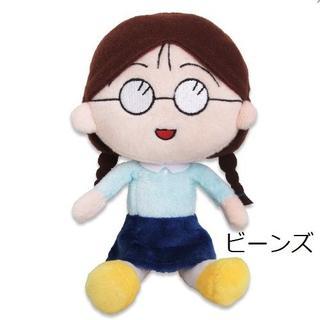 即購入不可 ちびまる子ちゃん ビーンズ たまちゃん 057590(ぬいぐるみ)