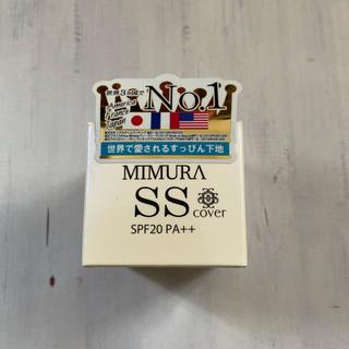 MIMURA(化粧下地)