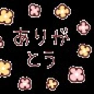 サンリオ(サンリオ)のメモセット(ノート/メモ帳/ふせん)
