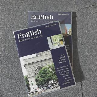 ⑤スピードラーニング・英語・教材・自己啓発・CD(CDブック)