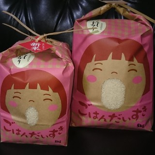 ✳️白米✳️富山県産1等米(検査済)コシヒカリ玄米10㎏を精米(白米9㎏)(米/穀物)