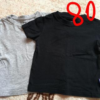 ニシマツヤ(西松屋)のサイズ80(Tシャツ)
