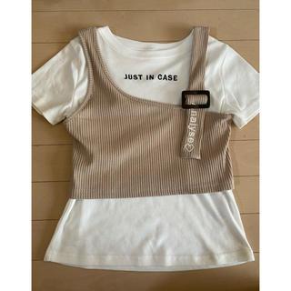 しまむら - ニットビスチェ Tシャツ 2点セット 140