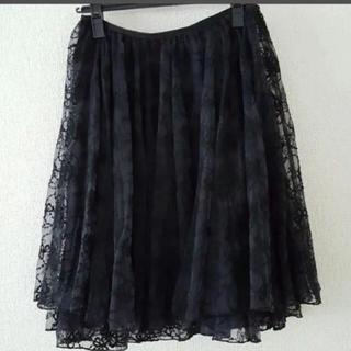 Lois CRAYON - ✳︎美品✳︎総レースのフレアースカート