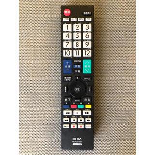 エルパ(ELPA)のELPA シャープ AQUOS テレビ リモコン RC-KS310SH(その他)