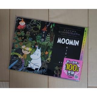 【感謝価格7日まで】スクラッチアート   MOOMIN ムーミン谷 ポストカード(アート/エンタメ)