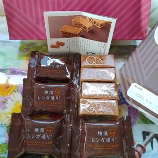 クルミっ子正規品4個。横濱レンガキャラメルナッツショコラ正規品4個プレゼント付