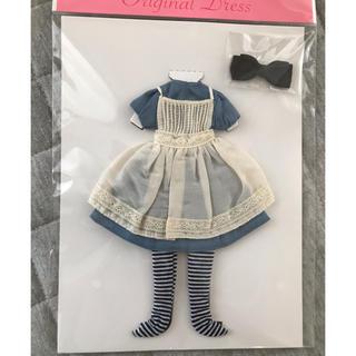 リカちゃんキャッスル アリス オリジナルコレクションドレス アリスリカちゃん(ぬいぐるみ/人形)