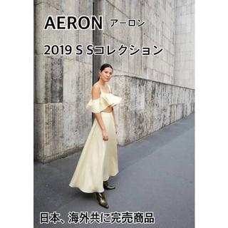 バーニーズニューヨーク(BARNEYS NEW YORK)の《即完売品》AERON/ロングスカート エアロン  アーロン(ロングスカート)