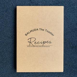バルミューダ(BALMUDA)のバルミューダ トースター レシピカード(調理機器)