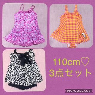 110cm♡女の子 水着3点セット(水着)