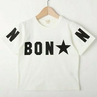 ハッシュアッシュ(HusHush)の送料込☆HusHusH☆星ロゴTシャツ/size90(Tシャツ/カットソー)