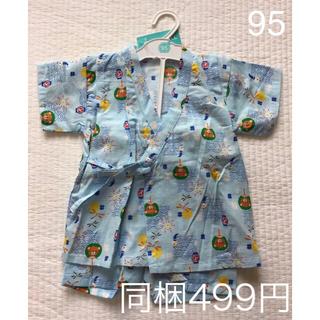 ニシマツヤ(西松屋)の新品☆西松屋 くまさん甚平 95(甚平/浴衣)