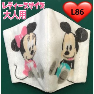 ディズニー(Disney)の【 大人用 L86 】インナーマスク ミッキー ミニー ガーゼ 生地 レディース(その他)