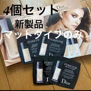 Christian Dior - サンプル 4個◆ディオール フォーエヴァー ファンデーション 新製品