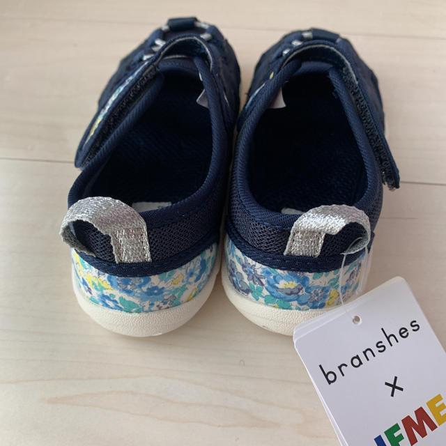 Branshes(ブランシェス)のイフミー×ブランシェス スニーカー キッズ/ベビー/マタニティのキッズ靴/シューズ(15cm~)(スニーカー)の商品写真