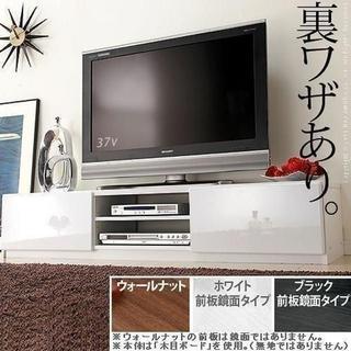 テレビボード 【幅150cm】 キャスター付 テレビ台 TV台 TVボード(リビング収納)