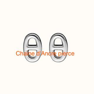 DEUXIEME CLASSE - Chaine d'Ancre pierce 《silver》