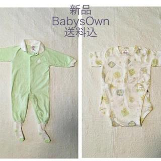 プチバトー(PETIT BATEAU)の新品2点セット・BabysOwnカバーオール☆12ヶ月(カバーオール)