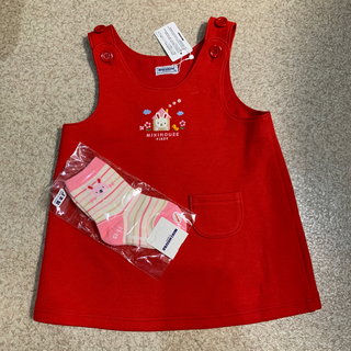 ミキハウス(mikihouse)のミキハウス 赤 ワンピース スカート ジャンスカ ジャンパースカート (スカート)