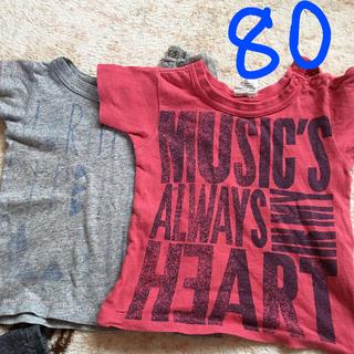 エフオーキッズ(F.O.KIDS)の80サイズ F.O(Tシャツ)