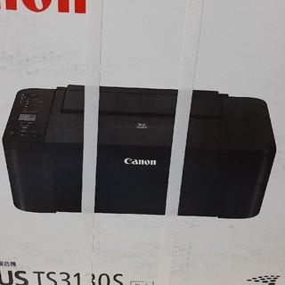 Canon - 新品未開封 キャノン TS3130S