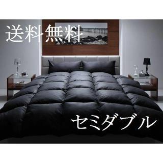 布団セット セミダブル 即決/送料無料 8点セット ベッドタイプ ブラック(布団)
