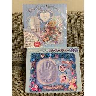 ディズニー(Disney)の【セット得】ディズニーベビー 手形・写真立体フレーム エンジェルギャラリー 日記(手形/足形)