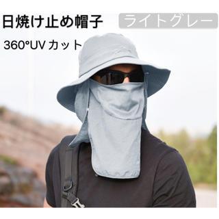 日焼け止め帽子 サファリハット 男女兼用 ライトグレー 1点(ハット)