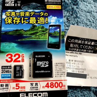 エレコム(ELECOM)のMF-MRSD32GU20 エレコム microSD(その他)