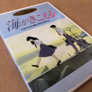 ジブリ(ジブリ)の海がきこえる DVD(アニメ)