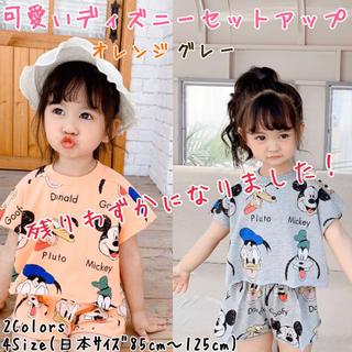 ディズニー(Disney)の大人気商品!ディズニーが可愛い子供用セットアップ♡韓国子供服 jdido#h_4(Tシャツ/カットソー)