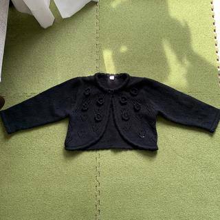 ニシマツヤ(西松屋)のベビー用 カーディガン 90㎝(カーディガン)