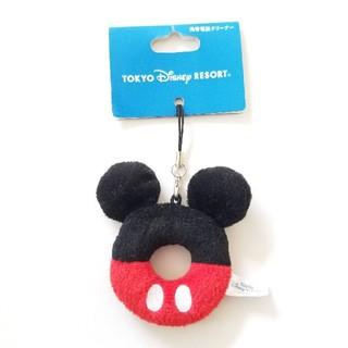 ディズニー(Disney)のDisney クリーナー(キャラクターグッズ)