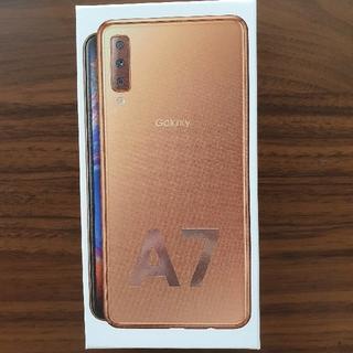Galaxy - Galaxy A7 ゴールド 未開封