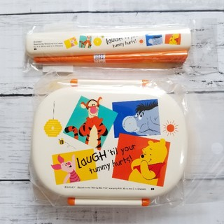ディズニー(Disney)の【新品】プーさん  お弁当箱&箸箱セット(弁当用品)
