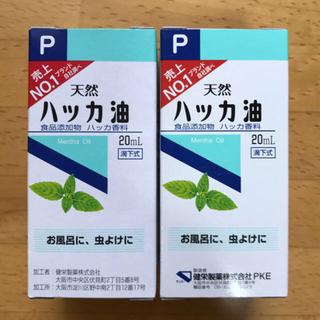 健栄製薬 ハッカ油P(20ml)(エッセンシャルオイル(精油))