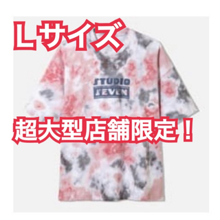 GU - GU×STUDIO SEVEN オーバーTシャツ