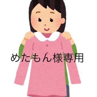 アディダス(adidas)のadidas アディダス トラックパンツ(その他)
