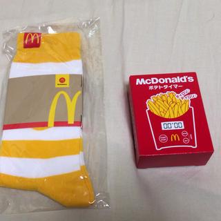 マクドナルド(マクドナルド)の新品未使用 ポテトタイマー マクドナルド 靴下セット 2020福袋(ノベルティグッズ)