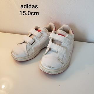 アディダス(adidas)のアディダススニーカー15.0cm(スニーカー)