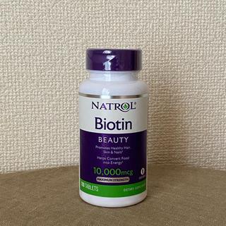 ビオチン☆ NATROL 10000mg 100粒 NATROL新品・未開封(ビタミン)