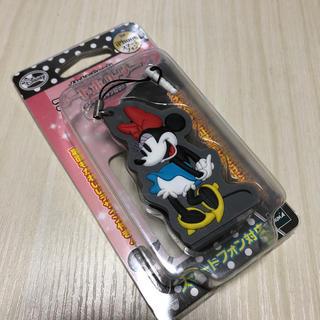ディズニー(Disney)のミニー イヤフォンジャックホルダー ディズニー 新品未使用(ストラップ/イヤホンジャック)